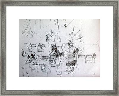 For He Knows Our Inclination Please Remember That We Are Dust Framed Print by David Baruch Wolk