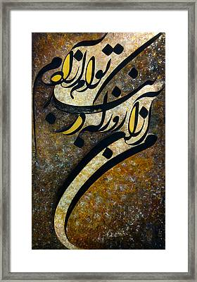 I Have Been Free Since I Became Your Slave Of Love Framed Print by Shabnam Nassir  Majid Roohafza
