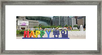 Gay Pride Sign At Community Event Framed Print by Panoramic Images
