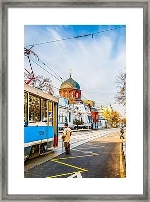 Getting On Framed Print by Alexander Senin