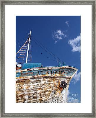 Greek Fishing Boat Framed Print by Stelio Photography