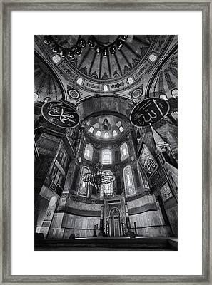 Hagia Sophia Interior - Bw Framed Print by Stephen Stookey