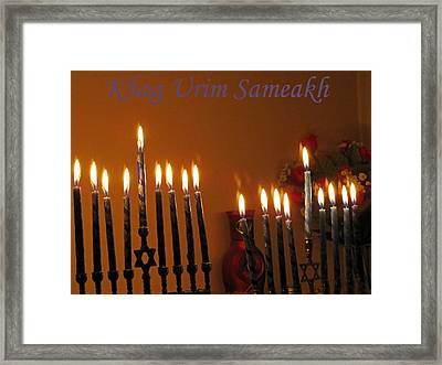 Happy Festival Of Lights Framed Print by Tikvah's Hope