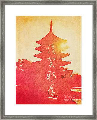 Happy New Year Vermillion Sunset Pagoda Framed Print by Beverly Claire Kaiya