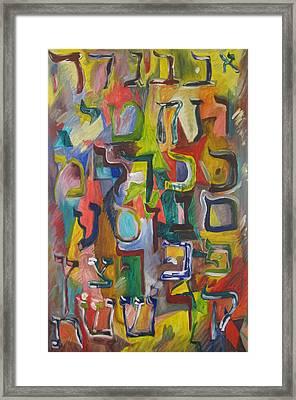 Hebrew Alphabet Framed Print by Jacob Mezrahi