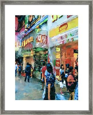 Hong Kong Around Nathan Road Framed Print by Yury Malkov