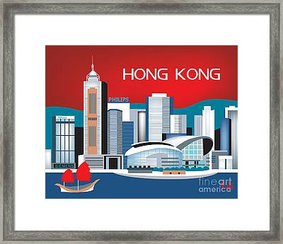 Hong Kong Framed Print by Karen Young
