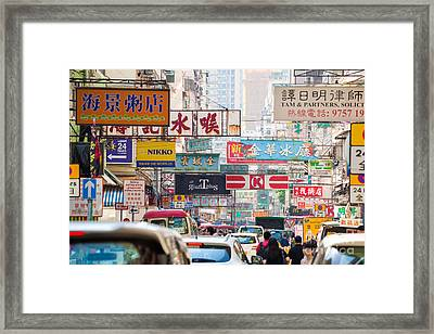 Hong Kong Streets Framed Print by Matteo Colombo