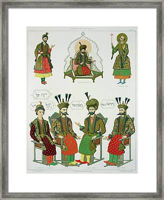 Images From The Georgian Goudiar, Plate Framed Print by Grigori Grigorevich Gagarin