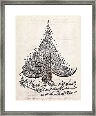 Imperial Ottoman Seal Framed Print by Middle Temple Library