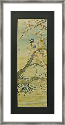 In Love Together Framed Print by Ousama Lazkani