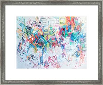 In The Place Where A Man Thinks There He Is Entirely Framed Print by David Baruch Wolk