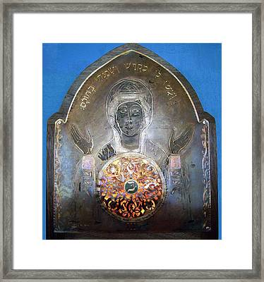 Indwelling Framed Print by Shahna Lax