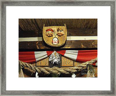 Interior Japanese Country Home Shrine 01 Framed Print by Feile Case