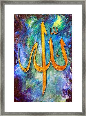 Islamic Caligraphy 001 Framed Print by Catf