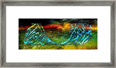 Islamic Caligraphy 005 Framed Print by Catf