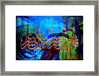 Islamic Caligraphy 007 Framed Print by Catf