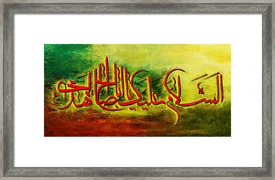 Islamic Calligraphy 012 Framed Print by Catf