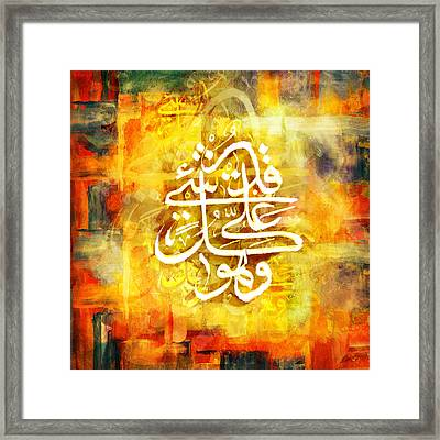 Islamic Calligraphy 015 Framed Print by Catf