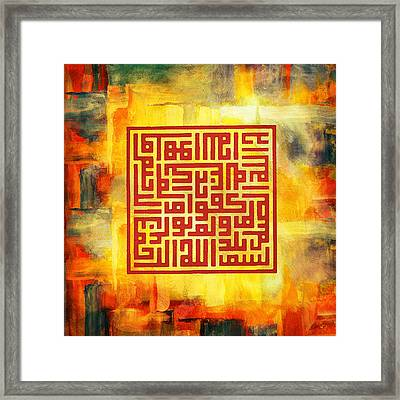 Islamic Calligraphy 016 Framed Print by Catf
