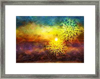 Islamic Calligraphy 020 Framed Print by Catf