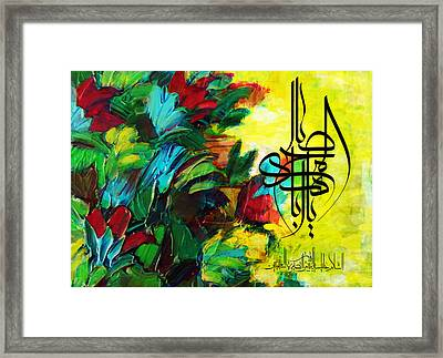 Islamic Calligraphy 024 Framed Print by Catf