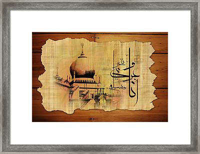 Islamic Calligraphy 033 Framed Print by Catf