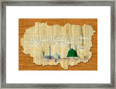 Islamic Calligraphy 038 Framed Print by Catf