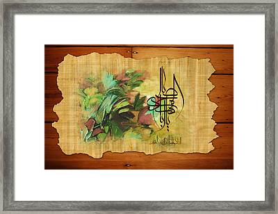 Islamic Calligraphy 039 Framed Print by Catf