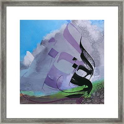 Islamic Calligraphy Framed Print by Catf