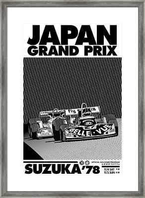 Japan Suzuka Grand Prix 1978 Framed Print by Georgia Fowler
