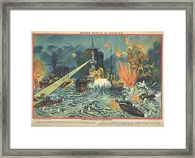 Japanese Battleships Framed Print by British Library