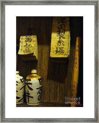 Japanese Calligraphy Paper And Sticks 01 Framed Print by Feile Case