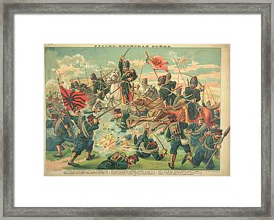 Japanese Casualties Framed Print by British Library