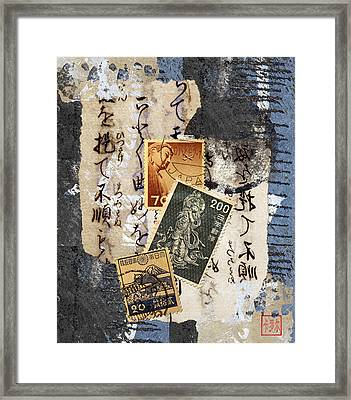 Japanese Postage Three Framed Print by Carol Leigh