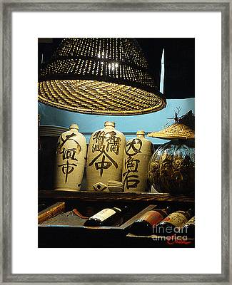 Japanese Sake Perfection Framed Print by Feile Case