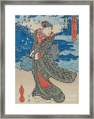 Japanese Woman By The Sea Framed Print by Utagawa Kunisada