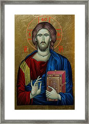 Jesus Christ Framed Print by Claud Religious Art