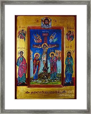 Jesus Christ Crucifixion Icon Framed Print by Ryszard Sleczka