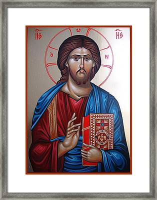 Jesus Christ Our Savior Framed Print by Gianfranco Weiss