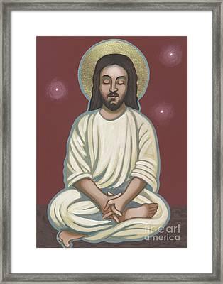 Jesus Listen And Pray 251 Framed Print by William Hart McNichols