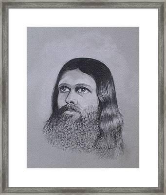 Jesus Looking To Heaven Framed Print by Kathy Weidner