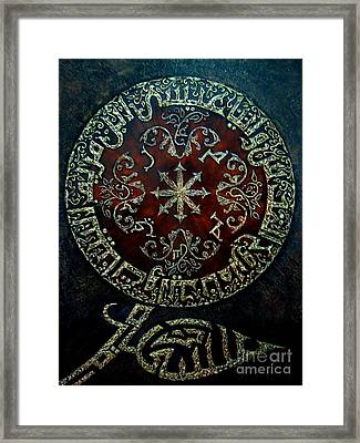 Jesus Son Of Mary Framed Print by Najeeb Alnasser