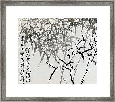 Leaf G Framed Print by Rang Tian