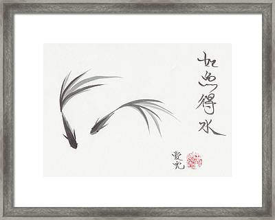 Like Fish With Water Framed Print by Oiyee At Oystudio