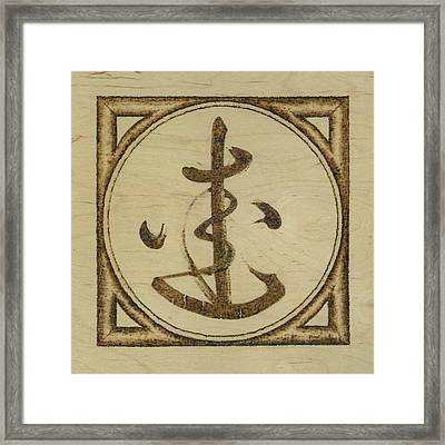 Lovingkindness Framed Print by Jason Gianfriddo