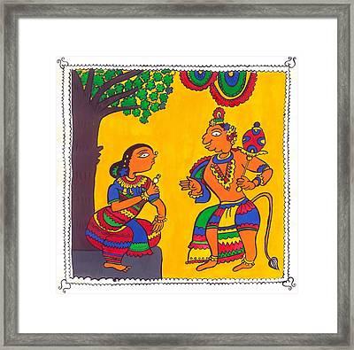 Madhubani Painting Framed Print by Shruti Bhagwat