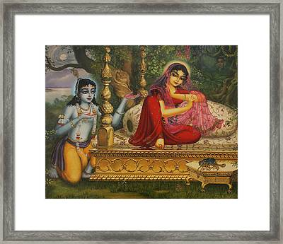 Man Lila Framed Print by Vrindavan Das