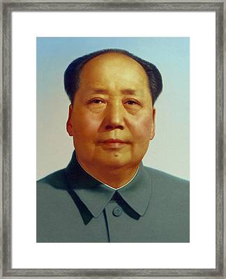 Mao Zedong  Framed Print by Unknown