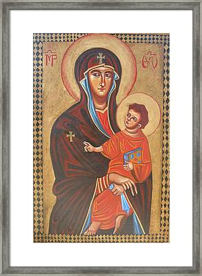 Mary Help Of The Romans Framed Print by Joseph Malham